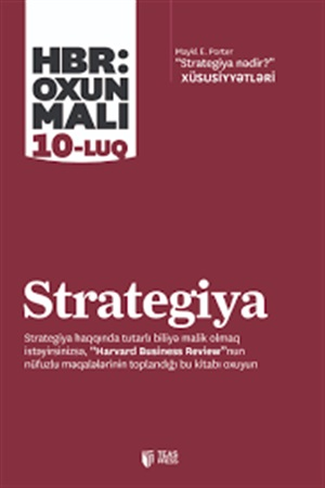 HBR: Strategiya
